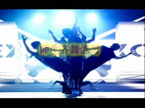 exo wolf狼与美女分解动作舞蹈教学