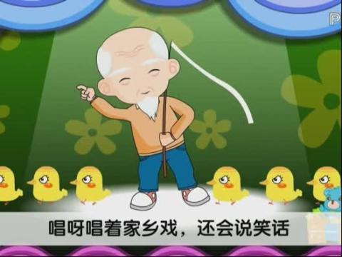 幼儿教育儿歌-数鸭子