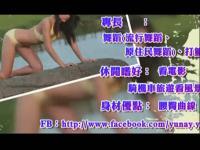 最新时尚美女mm视频集锦