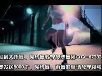 美女鬼步舞视频 美女曳步舞视频