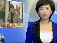 视频添加到我的频道 国外恶作剧:男更衣室里的内衣