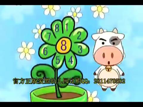 爱盟幼儿园怎么样064集爱萌幼儿园观看爱蒙幼儿园