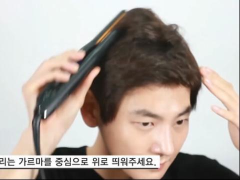 教你韩国男生飞机头长发转发弄头发视频教程图片