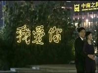 王丽坤激情吻戏片段超清版
