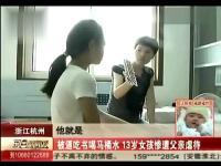 视频列表 【频道】新闻每日直播室