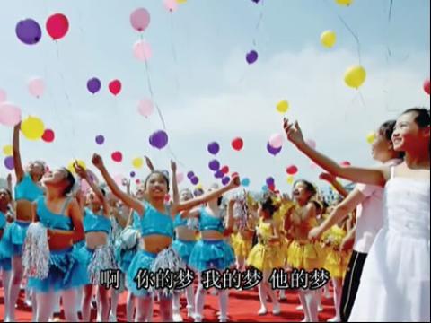 中国梦诗朗诵背景音乐视频【阿拉给】