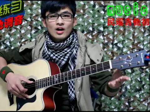 吉他教学视频第十八课:音阶练习《小星星》