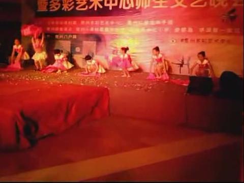 六一儿童节晚会舞蹈