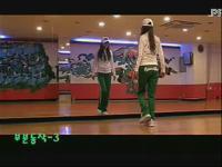 韩国美女鬼步舞教学视频