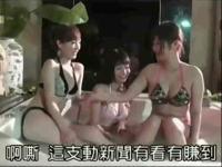 日本艳星勾男五大技巧展示