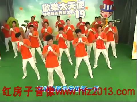 林老师的舞动世界天使分享展示图片