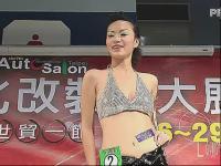 视频添加到我的频道 美女热舞