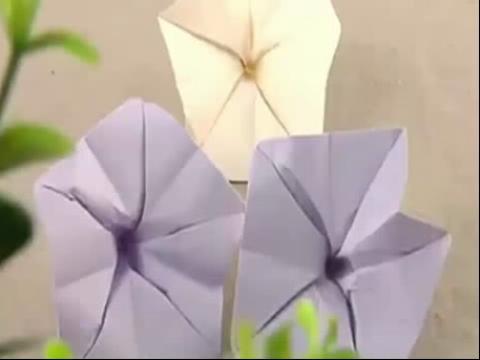 手工制作大全 折纸 折牵牛花教程