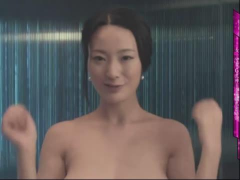 王李丹妮爆乳上阵 一路向西 王李丹妮全裸大玩空中飞人