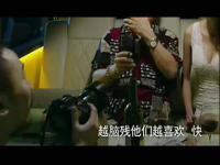 【吻戏床片段大全】林俊贤