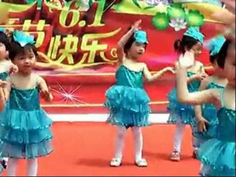 幼儿园 庆六一 小班舞蹈