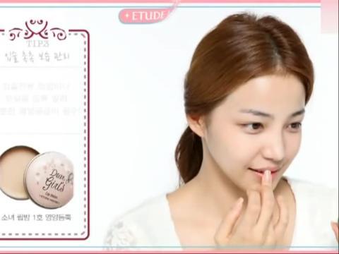 韩国化妆技巧让你傻眼