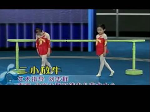 少儿舞蹈基本功教学:知道不知道