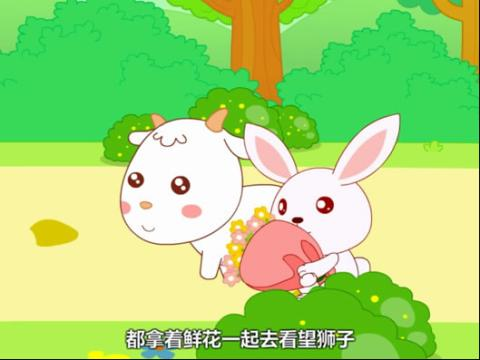 兔小贝故事-小兔子乖乖的故事 小兔子乖乖的故事视频 小兔子乖乖的故