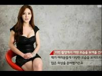 韩国爆乳美女拍写真 真是太诱人了