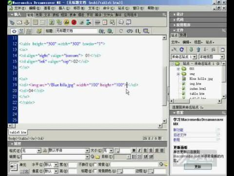 HTML 基础及应用018