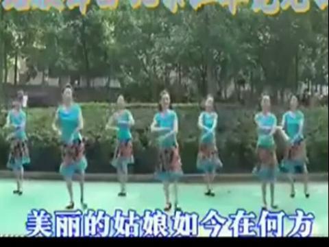 最新广场舞2013 周思萍广场舞