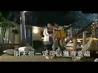 蔡依林不为人知的激情吻戏片段