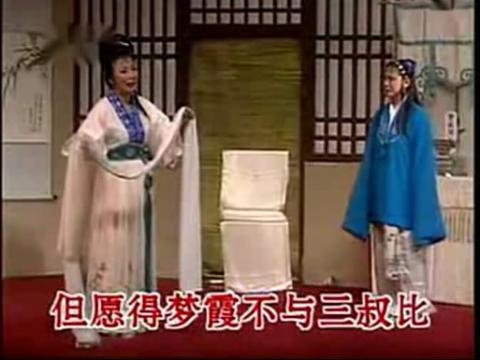 吕剧:双玉蝉(六)