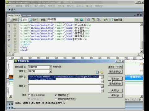 97.HTML手写代码
