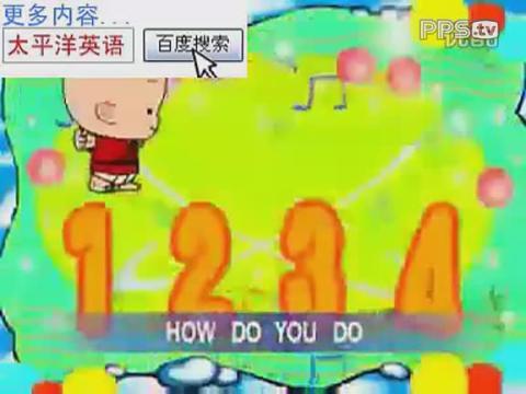 幼儿英语儿歌 数字歌