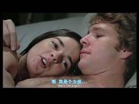 疯狂的婚姻激情戏吻戏