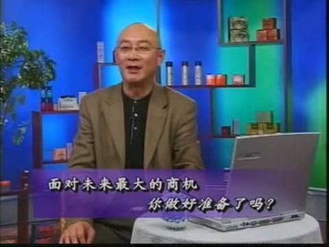 二十一世纪经济大趋势   网上创业招商QQ:546989994