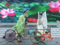 PPS视频:小沈阳 沈春阳 程野《新白蛇传》-2013江苏卫视春晚