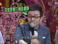 PPS视频:天天向上20130208 霍建华陈乔恩娇羞牵手