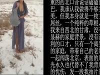台湾美女爆乳妹童颜