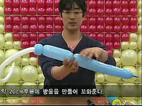 韩国魔术气球教程电钻造型