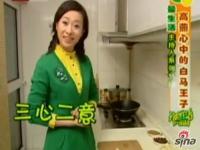 做菜视频精选 剁椒鱼头