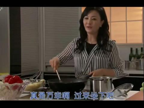 她的神话(韩剧) 08  中文版看点