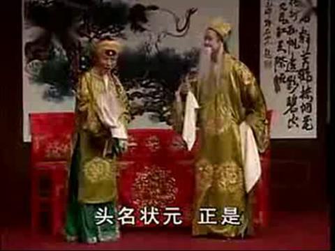 吕剧:双玉蝉(十)