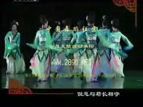 民族舞蹈视频大全