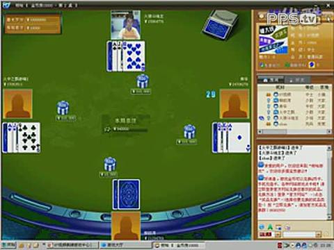87视频棋牌游戏介绍!