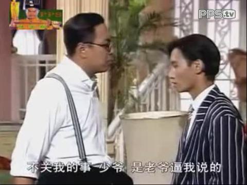 第9集(林正英电视剧)图片
