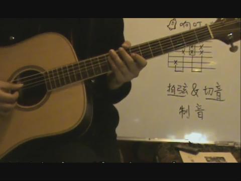 脸谱吉他教学入门教程 52 铃儿响叮当 吉他弹唱教学