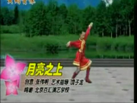 幼儿歌舞 少儿民族舞蹈