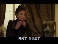 电影《真爱》激情吻戏床戏片段