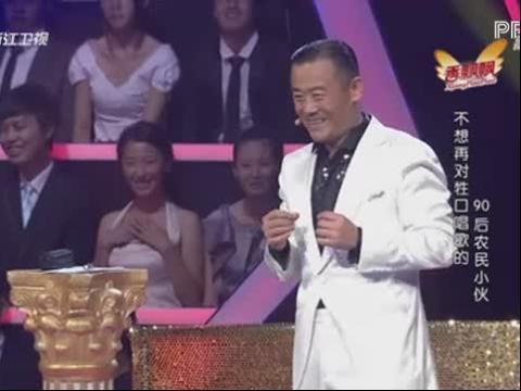 中国梦想秀第4季 20121012