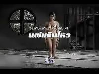 美女视频大合集