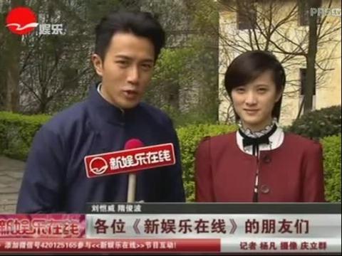 刘恺威隋俊波大闹《谍血孤岛》