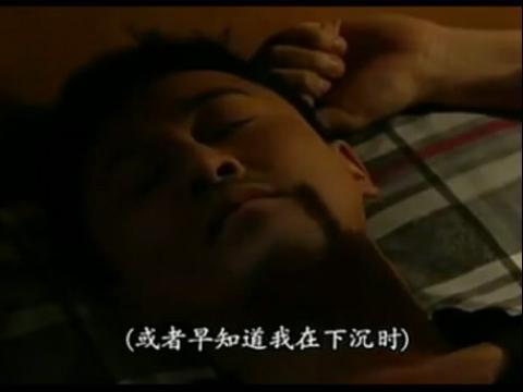 《轩辕剑之天之痕》胡歌床戏吻戏片段 hao123网络