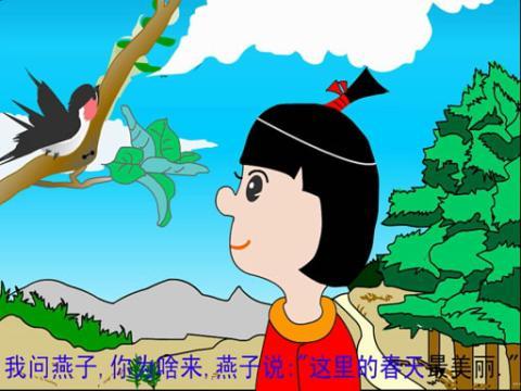 小燕子 经典儿歌,流行儿歌,动画片儿歌